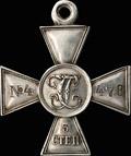 Георгиевский крест III степени № 4478