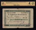 Бобруйск. Виленский частный коммерческий банк. Чек 5 рублей (1917) г.