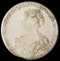 Рубль 1726 г.