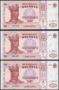 Молдавия. 50 леев 1992 г. Лот из 3 шт.: