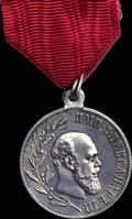 «В память императора Александра III. 1894»