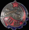Профсоюзный знак союза рабочих шерстяной, шелковой и трикотажной промышленности