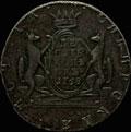 10 копеек 1768 г.