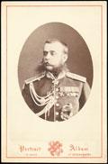 <b>Фотография генерала М.Д. Скобелева</b>