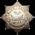 Знак сыщика полиции Гельсингфорса, Великого княжества Финляндского