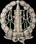 <i>Грохув.</i> Знак 182-го пехотного Гроховского полка