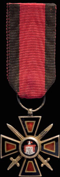 Фрачный знак ордена Святого равноапостольного князя Владимира с мечами