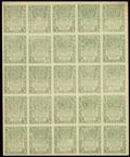 Расчетный знак РСФСР 3 рубля 1919 г.