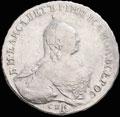 <b>Рубль 1759 г.</b>
