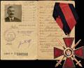 Знак ордена Святого равноапостольного князя Владимира III степени с мечами