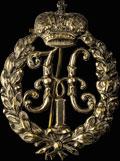 Знак для лиц, состоявших в звании генерал-адъютанта в Свите Императора Николая I