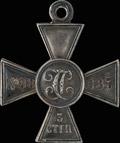 Георгиевский крест III степени № 88637