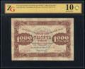 Государственный денежный знак РСФСР 1000 рублей 1923 г.