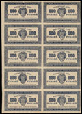 Расчетный знак РСФСР 500 рублей 1921 г.