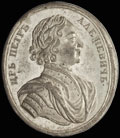 «Прутский поход. 1711»