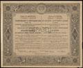 Государственный 6% выигрышный заем 1922 г. Облигация в 25 рублей золотом