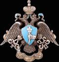 Знак 24-го драгунского (позже 8-го гусарского) Лубенского полка
