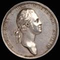 «В память визита Александра I в Митаву. 1802»