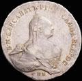 <b>Рубль 1761 г.</b>