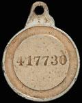 Знак отличия ордена Святой Анны № 417 730