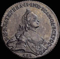 <b>Полтина 1762 г.</b>