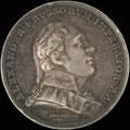 «В память восшествия на престол Александра I. 1801»