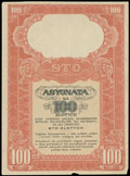 Польша. Военный заем. Облигация 100 злотых 1939 г.