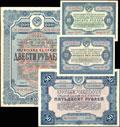Лот из четырех Государственных займов третьей пятилетки (выпуск 4-го года) 1941 г. Беспроигрышный выпуск: