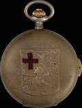 Часы карманные Общества «Красный Крест» с репетиром. Для пострадавших во время боевых действий