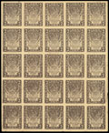 Расчетный знак РСФСР 2 рубля 1919 г.