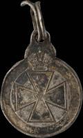 Знак отличия ордена Святой Анны № 490 854