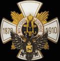 Знак об окончании Иркутского военного училища