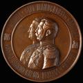 «В память 100-летия Лейб-гвардии казачьего и Лейб-гвардии атаманского полков. 1875»
