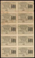 Расчетный знак РСФСР 500 рублей 1919 г.