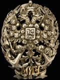 Знак об окончании Морского инженерного училища императора Николая I в Кронштадте.