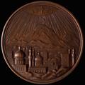 «В память мира с Персией. 1828»