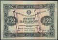 Государственный денежный знак РСФСР 250 рублей 1923 г.