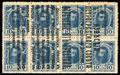 Разменные марки-деньги 10 копеек 1915 г.