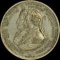«Лазаревский институт восточных языков. 1815 г. За благонравие и успехи»