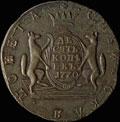 10 копеек 1770 г.