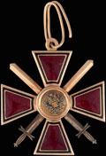 Знак ордена Святого равноапостольного князя Владимира IV степени с мечами для нехристиан