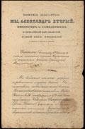 Указ о пожаловании сотника Таманского конного полка кубанского казачьего войска Григория Науменко кавалером ордена Святой Анны III степени