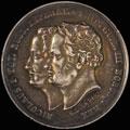 «В память смотра русско-прусских войск при Калише в сентябре 1835 г.»
