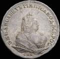 <b>Рубль 1743 г.</b>