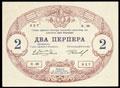 Черногория. 2 перпера 1914 г.