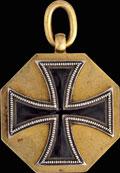 Жетон «В память столетия Лейб-гвардии Егерского полка»