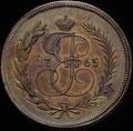 <b>2 копейки 1765 г.</b>