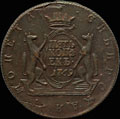 5 копеек 1769 г.