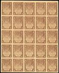 Расчетный знак РСФСР 1 рубль 1919 г.