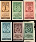 Лот из шести государственных денежных знаков РСФСР 1922 г.: